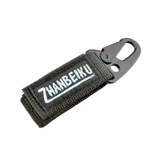 Element Olecranon Key Holder - Black