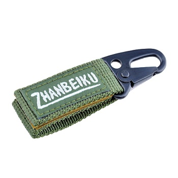 Element Olecranon Key Holder - Olive