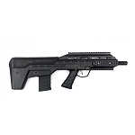 "APS UAR ""Urban Assault Rifle"" QSC AEG - Black"