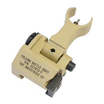 Ares Troy Type Front Sight - Desert