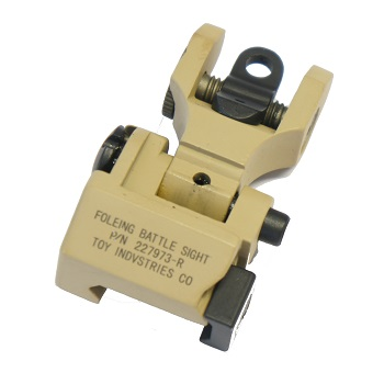 Ares Troy Type Rear Sight - Desert