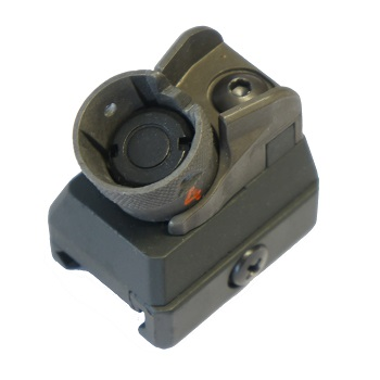 Ares HK416 Type Rear Sight - Black