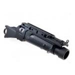 Ares EGLM Granatenwerfer für SCAR Serie - Black