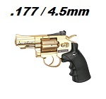 "ASG x Dan Wesson Co² Revolver 2.5"" 4.5mm BB - Gold"