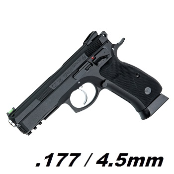 KJ Works X CZ SP-01 Shadow Co² BlowBack 4.5mm BB - Black