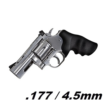 "ASG x Dan Wesson 715 Co² Revolver 2.5"" 4.5mm Diabolo - Stainless"