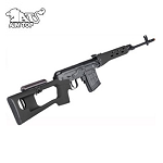 AIM Top SVD GBBR - Black