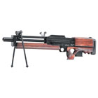 Ares x Walther WA2000 Sniper Rifle