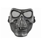 Lost Soul Maske - Metallic