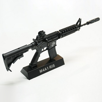 "CyberGun Mini Model Gun ""M4A1 RIS"" - Black"