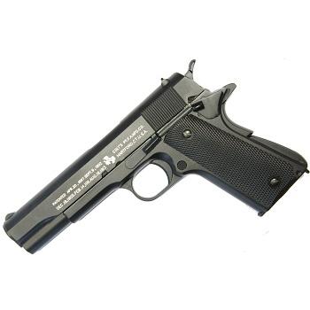 C.M. M1911 GBB - Black