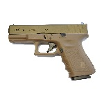 Custom KJ Works G19 Sand (Guarder)