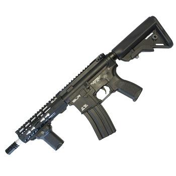 Dytac SLR M4 Solo Type B AEG - Black
