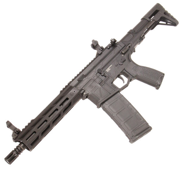 Evolution M4 Ghost ETU QSC AEG - Black