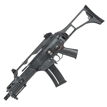 Evolution G36C QSC AEG - Black