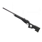 G&G G96 Gas Sniper Rifle - Black