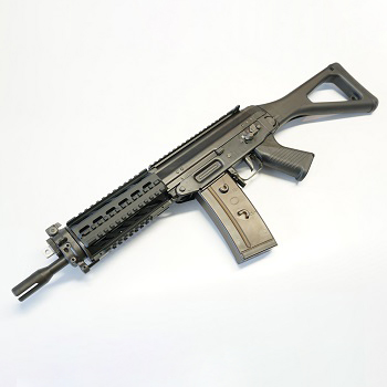 GHK SG 553 (Steel) Tactical GBBR - Black