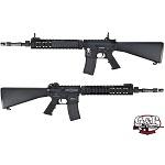 G&P M16 SPR USMC AEG