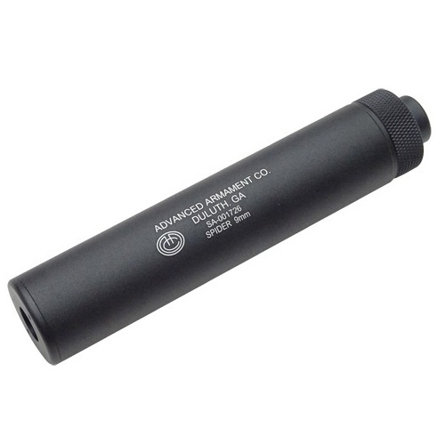 Guarder Compact Pistol Silencer (14mm CCW) - 150mm
