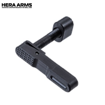 Hera Arms ® Ambi Magazine Catch für AR-15 / M4