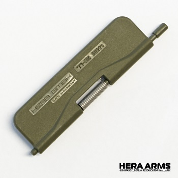 Hera Arms ® Dust Cover für AR-15 / M4 - Oliv