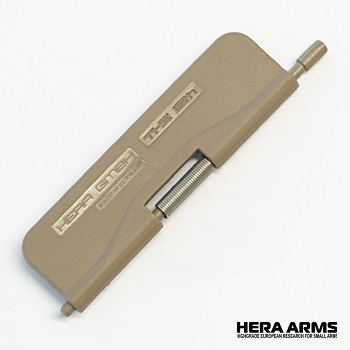Hera Arms ® Dust Cover für AR-15 / M4 - TAN