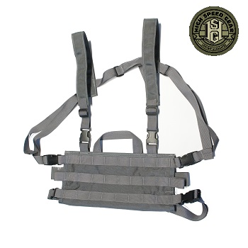 HSGI ® AO Small Chest Rig - Wolf Grey