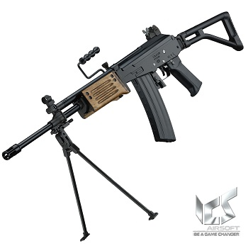 ICS ICAR GALIL ARM AEG