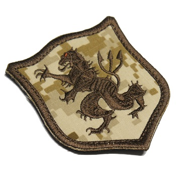 DEVGRU Lion Patch - NWUII / AOR1