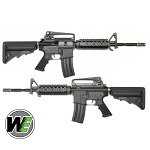 WE M4 R.A.S. AEG - Black