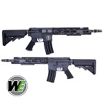 "WE M4 Raptor ""Katana"" AEG - Black"