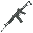 King Arms GALIL AR AEG / EBB