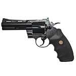 "KWC 4"" Co² Revolver - Black"