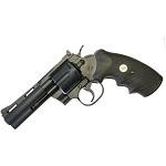 "KWC x Colt Python .357 Magnum 4"" Co² Revolver - Black"