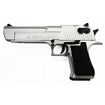 KWC x IMI Desert Eagle .50AE Co² BlowBack - Silver