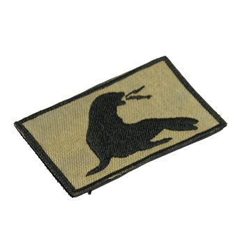 "La Patcheria ® ""SEAL"" Patch - Olive"