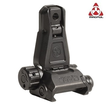 Magpul ® MBUS Pro Rear Sight - Black