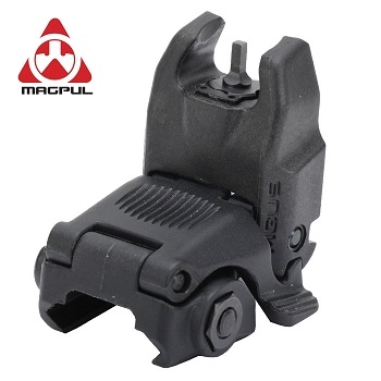Magpul ® MBUS Gen 2 Front Sight - Black