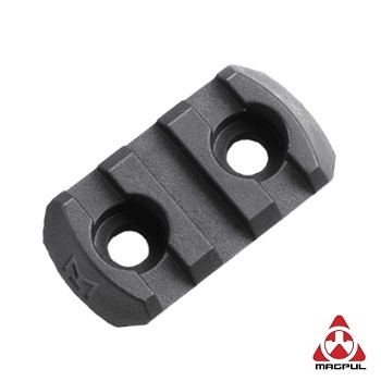 Magpul ® M-LOK Polymer Rail Section (3 Slots) - Black
