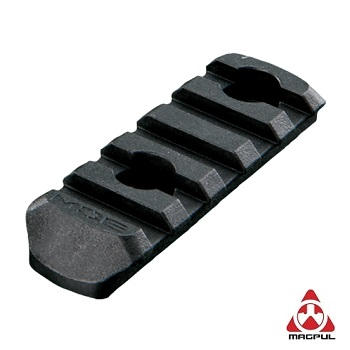 Magpul ® MOE Polymer Rail Section (5 Slots) - Black