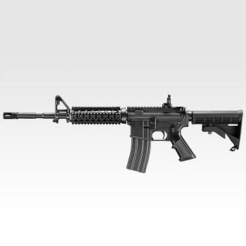 Marui M4A1 MWS GBBR - Black