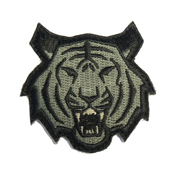 MSM ® Tiger Head Patch - ACU
