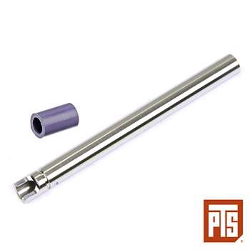 PTS x LayLax Nine Ball 6.00mm Power Barrel Set für P17 Serie - 97mm