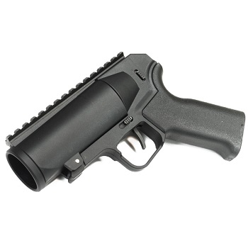 Lightweight Shorty Type Pistol Grenade Launcher