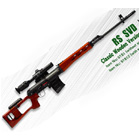 Real Sword SVD Dragunov AEG Metall/Holz