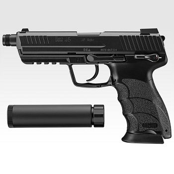 Marui HK45 Tactical GBB - Black