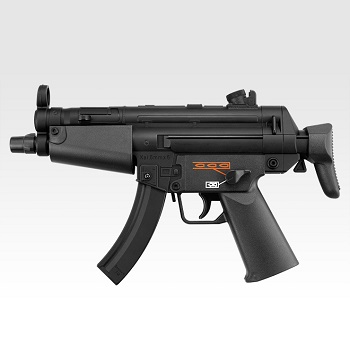 Marui Mini AEG Series - SMG5A5