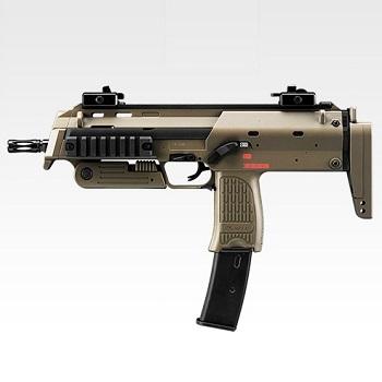 Marui MP7A1 GBB - Desert