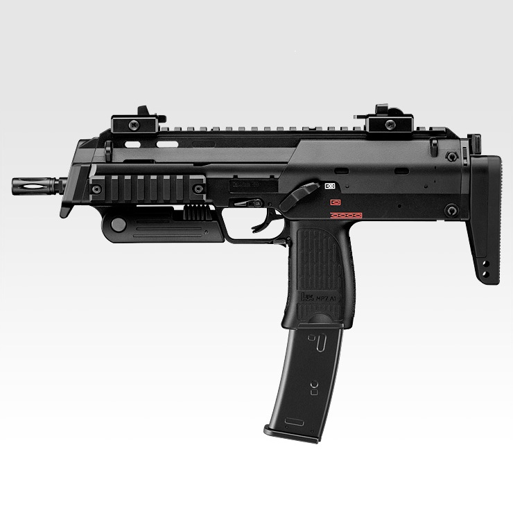 Marui MP7A1 GBB - Black