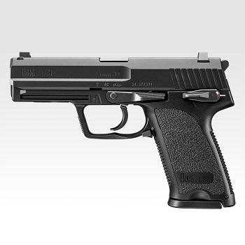 Marui USP Full Size GBB - Black